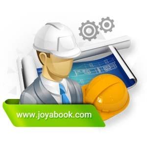 کتاب فنی و مهندسی