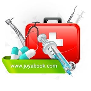 کتاب علوم پزشکی