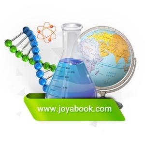 کتاب علوم پایه