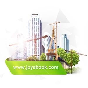 کتاب شهرسازی