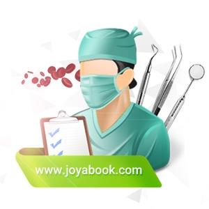 کتاب تخصصی پزشکی