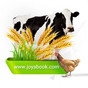 کتاب کشاورزی و دامپروری