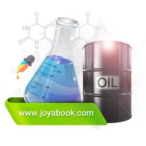 کتاب مهندسی شیمی و نفت