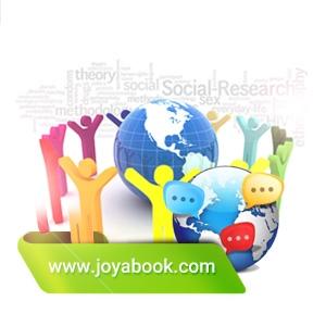 کتاب علوم اجتماعی