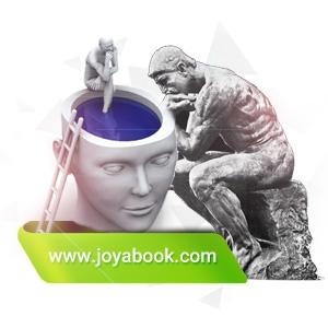 کتاب فلسفه - منطق
