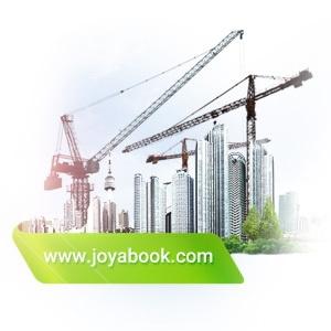 منابع آزمون نظام مهندسی شهرسازی