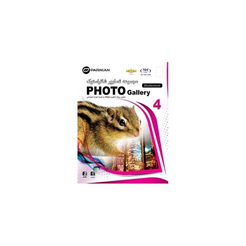 مجموعه تصاویر شاتراستوک Photo Gallery 4-Shutterstock