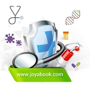 کتاب بهداشت و سلامت