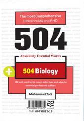 کتاب 504 واژه ضروری زیست شناسی اثر محمد طادی