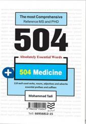 کتاب 504 واژه ضروری پزشکی اثر محمد طادی