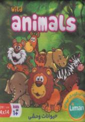 کتاب پارچه ای حیوانات وحشی