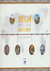 کتاب ایران روی خط تاریخ انگلیسی