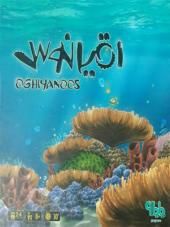 بازی فکری اقیانوس OGHIYANOOS