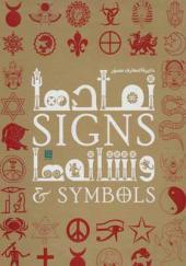 کتاب دایره المعارف نمادها و نشانه ها