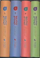 کتاب افسانه های پهلوانی ایران 4 جلدی با قاب