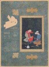مجله رود 6 نشریه ویژه معرفی و ترویج کتاب