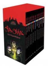 کتاب خیابان جیغ مجموعه 13 جلدی